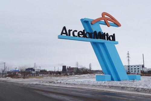 ArcelorMittal temirtau